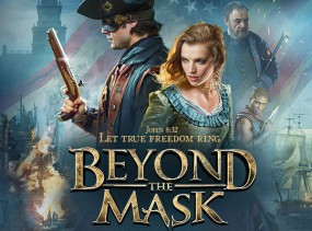 beyodn the mask